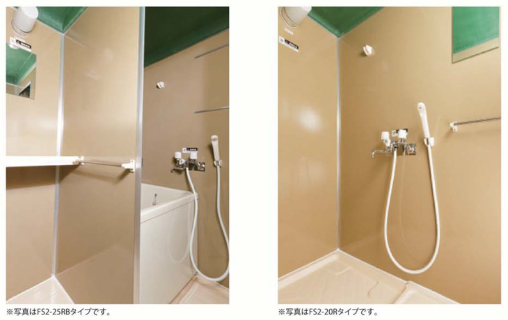 [仮設シャワーユニット][送料無料][建設ラッシュ][FS2]