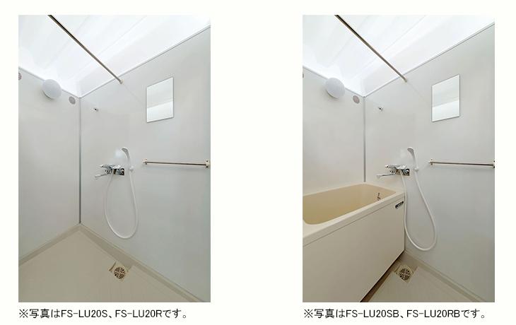 fs-lu_series