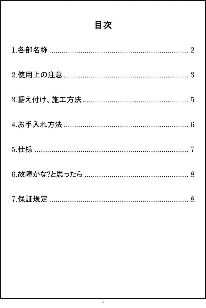 FS2_manual2